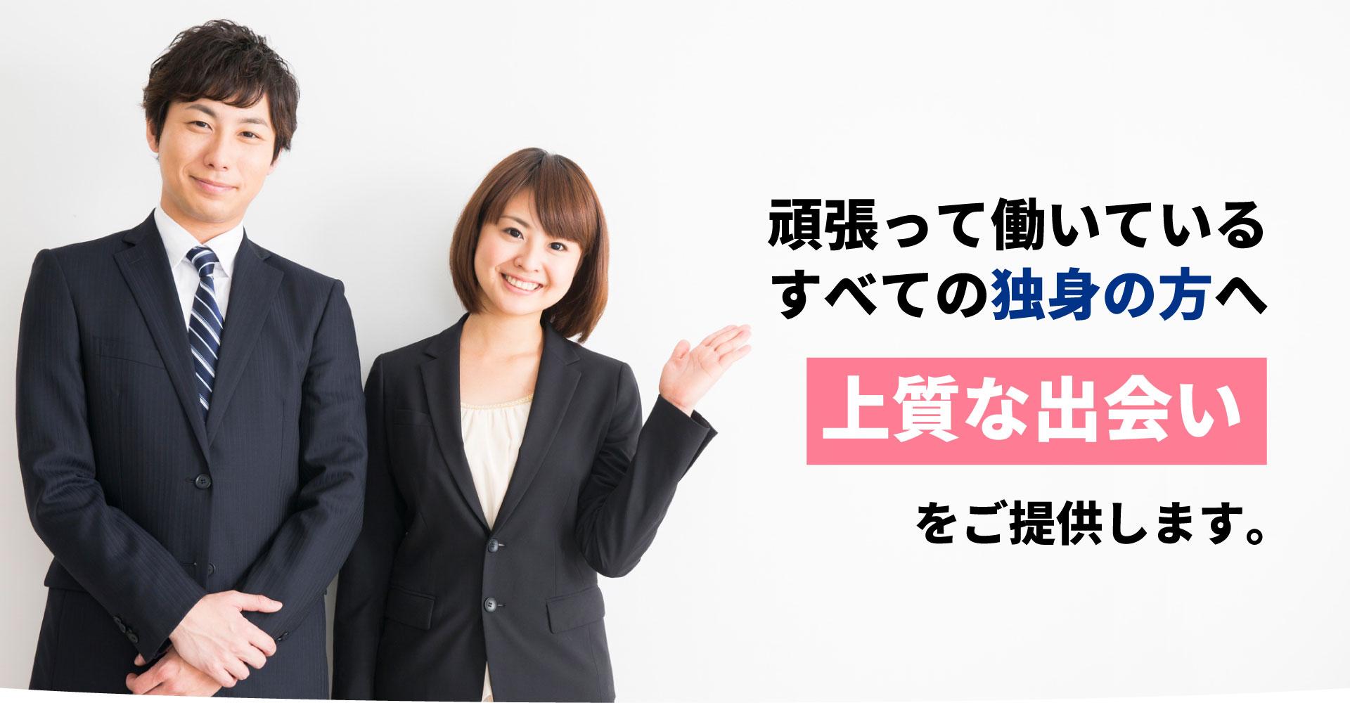クオーレ東大阪TOPスライド01