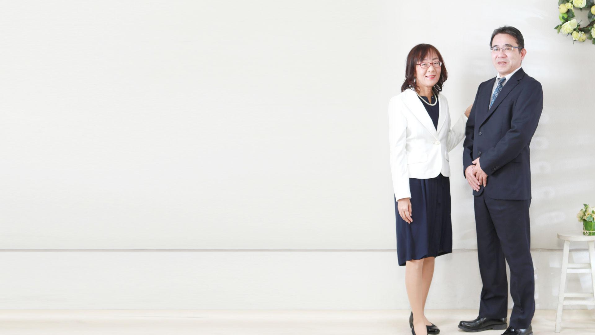 クオーレ東大阪夫婦